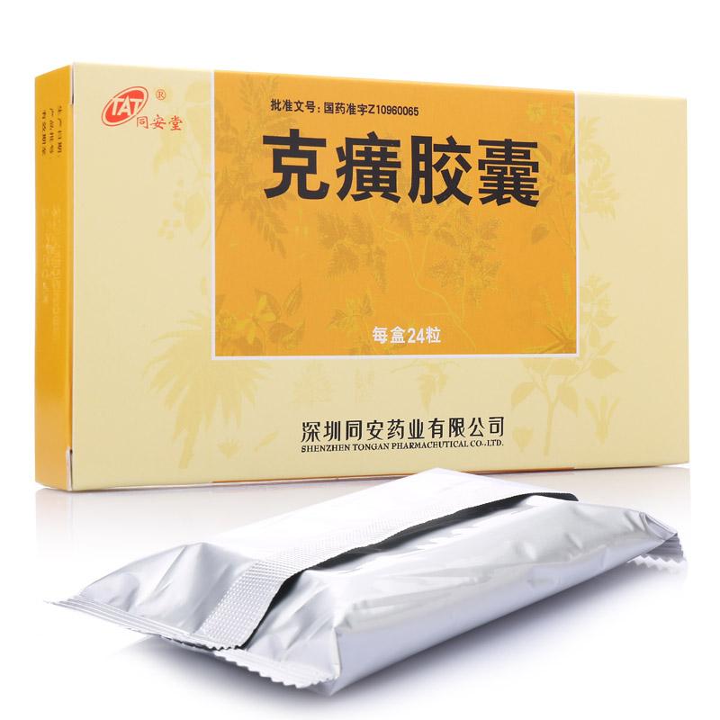 慢性肝炎药_急慢性肝炎药品_常用药