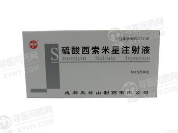 成都天台山 硫酸西索米星注射液