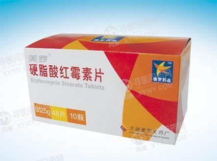 美罗药业 硬脂酸红霉素片