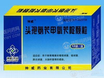 神威 头孢氨苄甲氧苄啶颗粒