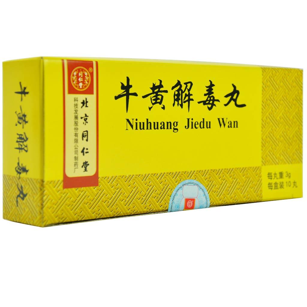 北京同仁堂 牛黄解毒丸
