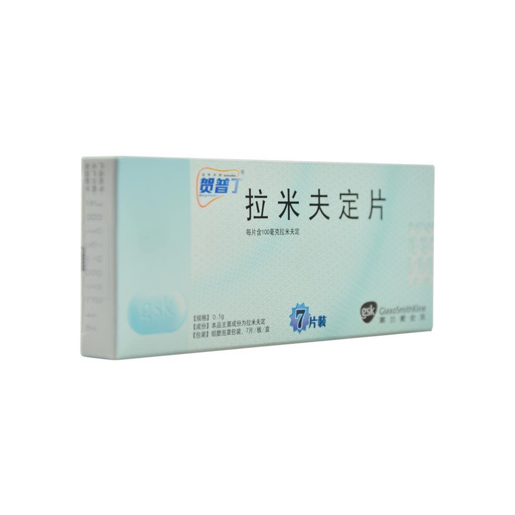 慢性肝炎药_本品应在对慢性乙型肝炎治疗有