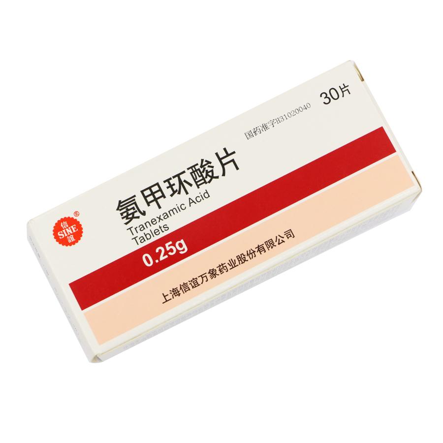 信谊 氨甲环酸片