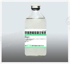 黑龙江金九 甲硝唑葡萄糖注射液