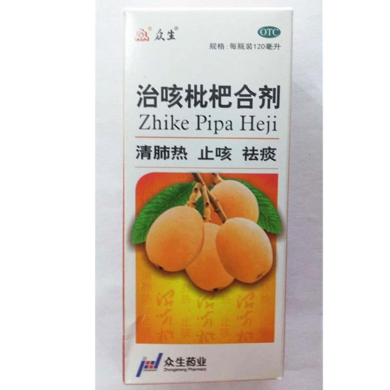 广东众生 治咳枇杷合剂