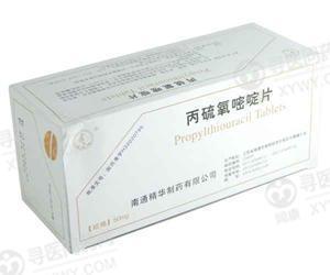 精华制药 丙硫氧嘧啶片