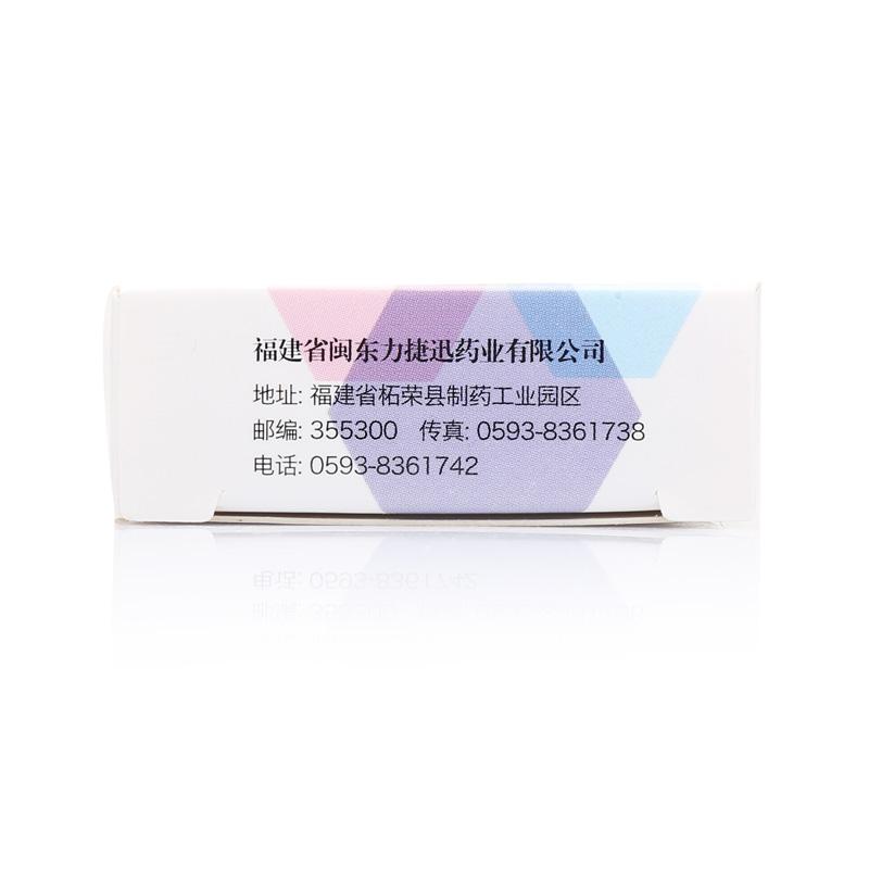 宝诺达 胞磷胆碱钠片