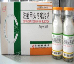 四川制药制剂 注射用头孢噻肟钠