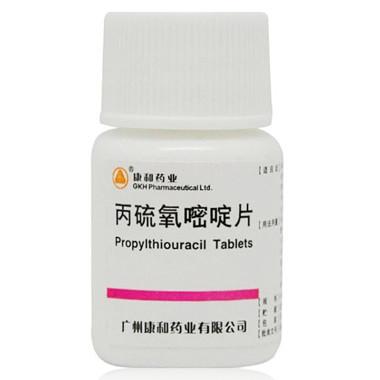 广州康和 丙硫氧嘧啶片