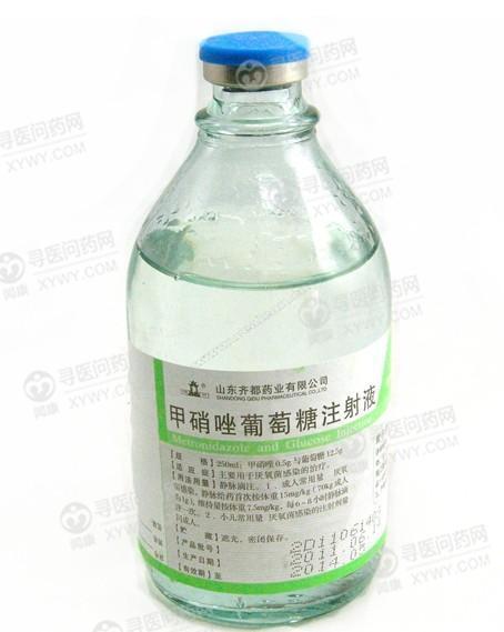 山东齐都 甲硝唑葡萄糖注射液