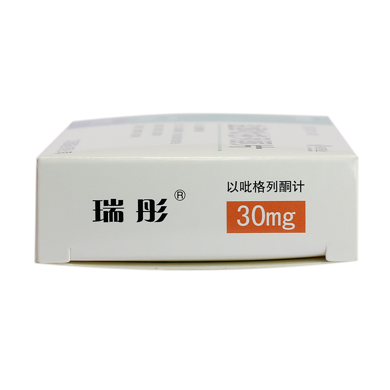 江苏德源 盐酸吡格列酮片
