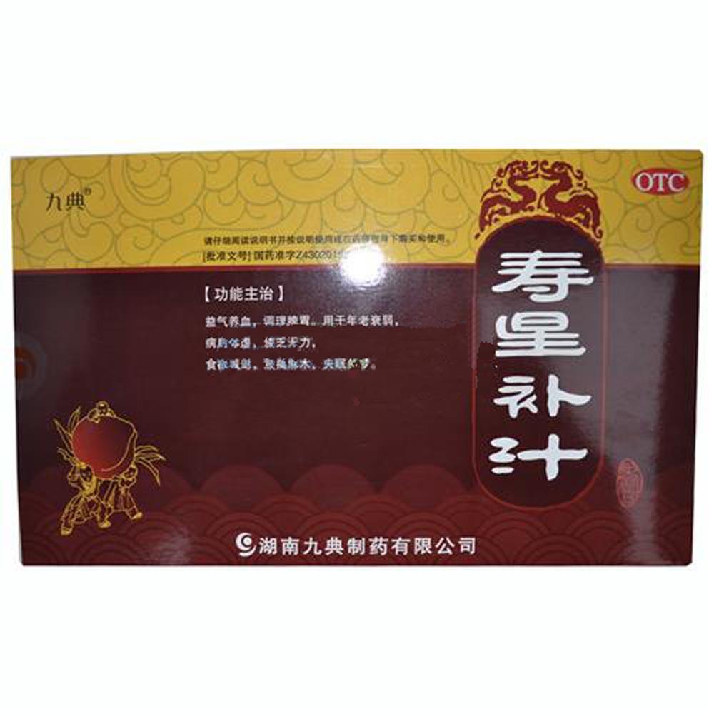 湖南九典 寿星补汁