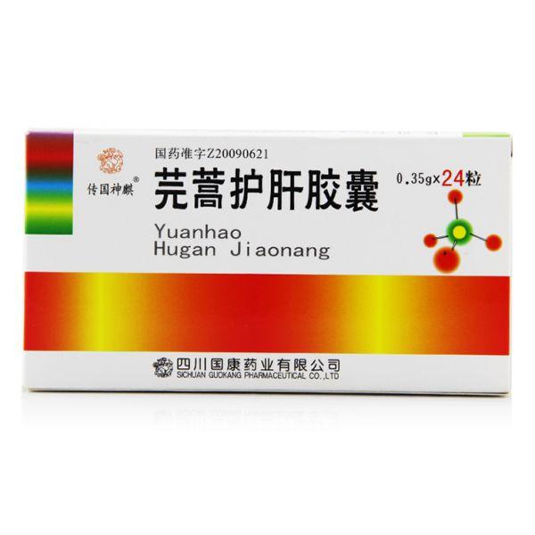 传国神麒 芫蒿护肝胶囊