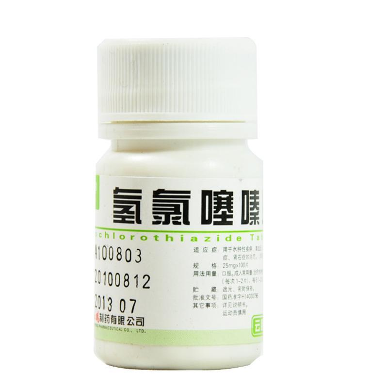 云鹏制药 氢氯噻嗪片