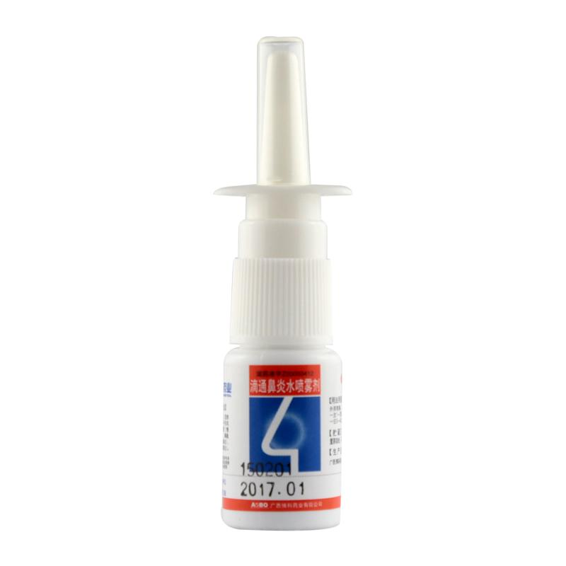 博科 滴通鼻炎水喷雾剂