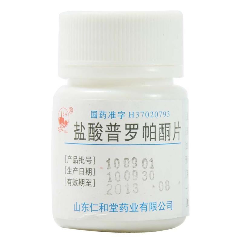 山东仁和堂 盐酸普罗帕酮片