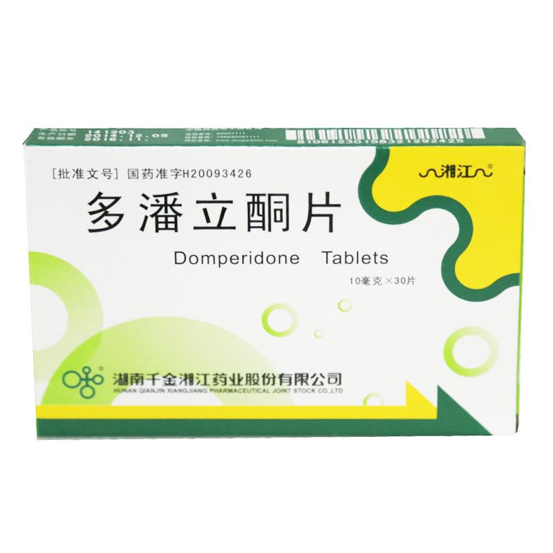 湘江 多潘立酮片