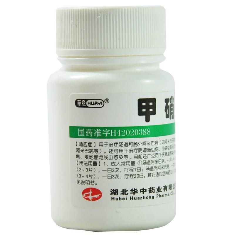 华意 甲硝唑片