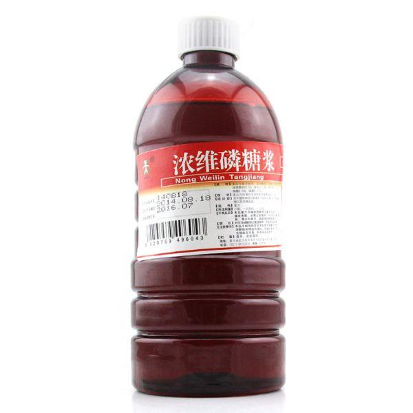 武汉康乐 浓维磷糖浆
