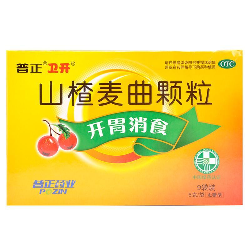 江西普正 山楂麦曲颗粒