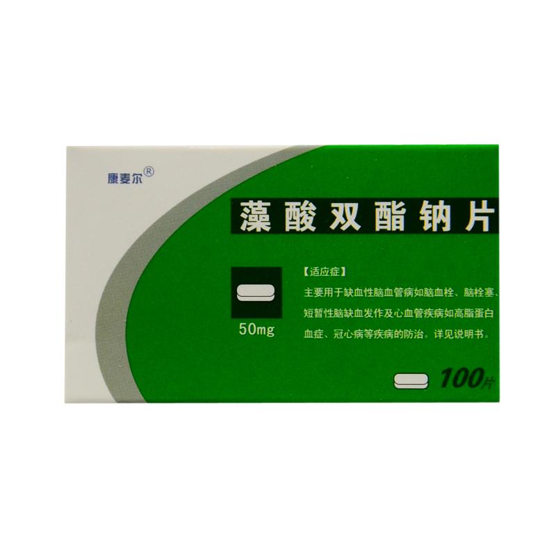 上海皇象铁力蓝天 藻酸双酯钠片