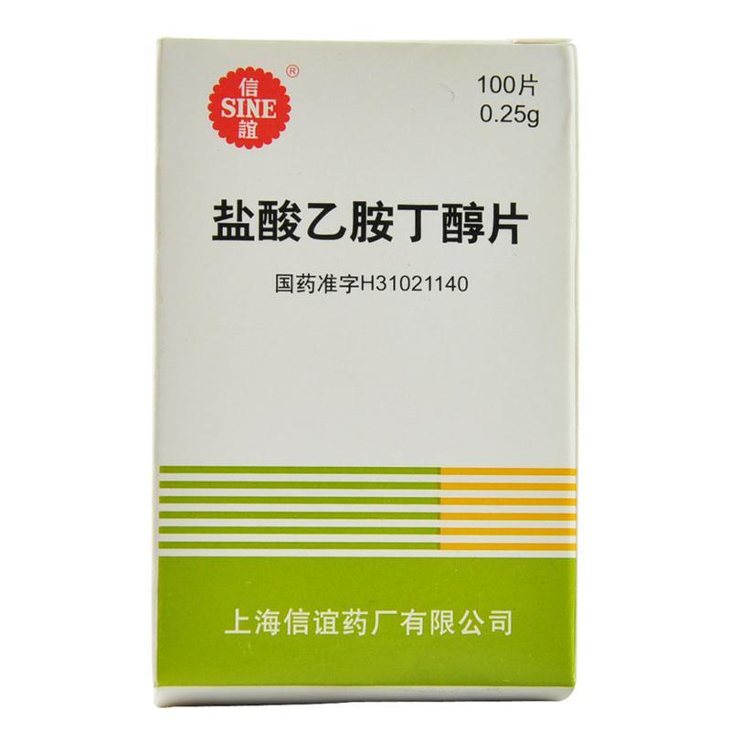 上海信谊 盐酸乙胺丁醇片