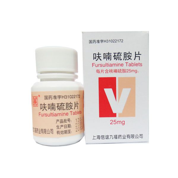 上海信谊 呋喃硫胺片