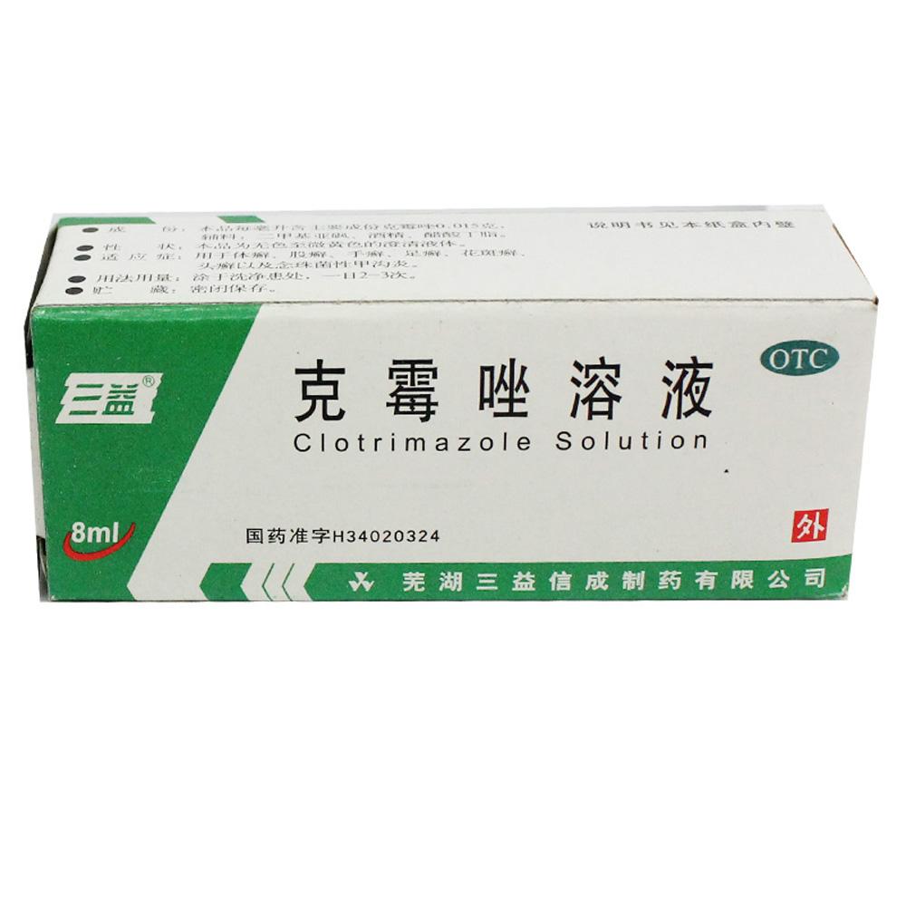 氨酚伪麻那敏口服溶液