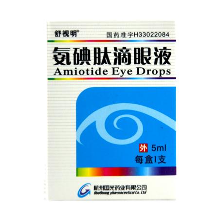 舒视明 氨碘肽滴眼液