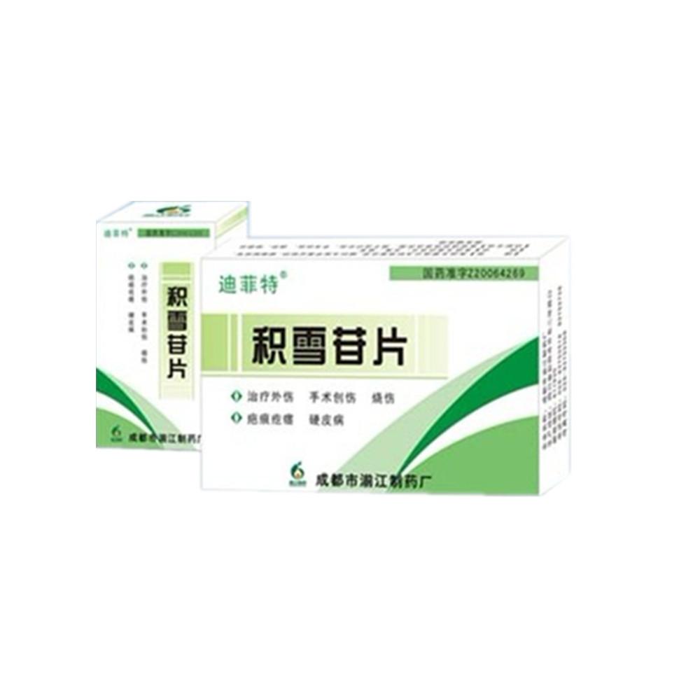 四川迪菲特药业 积雪苷片