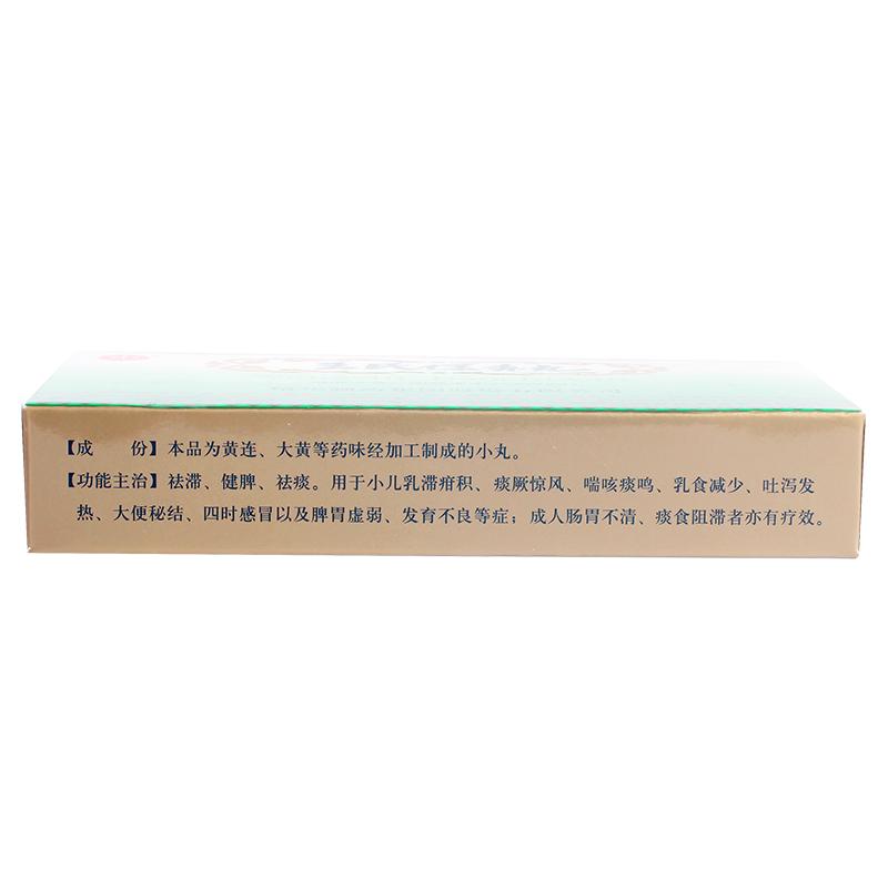 南通 王氏保赤丸