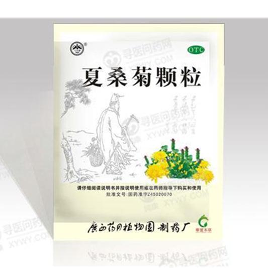 广西药用植物园 夏桑菊颗粒