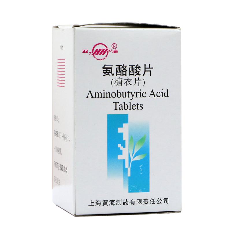上海黄河 氨酪酸片