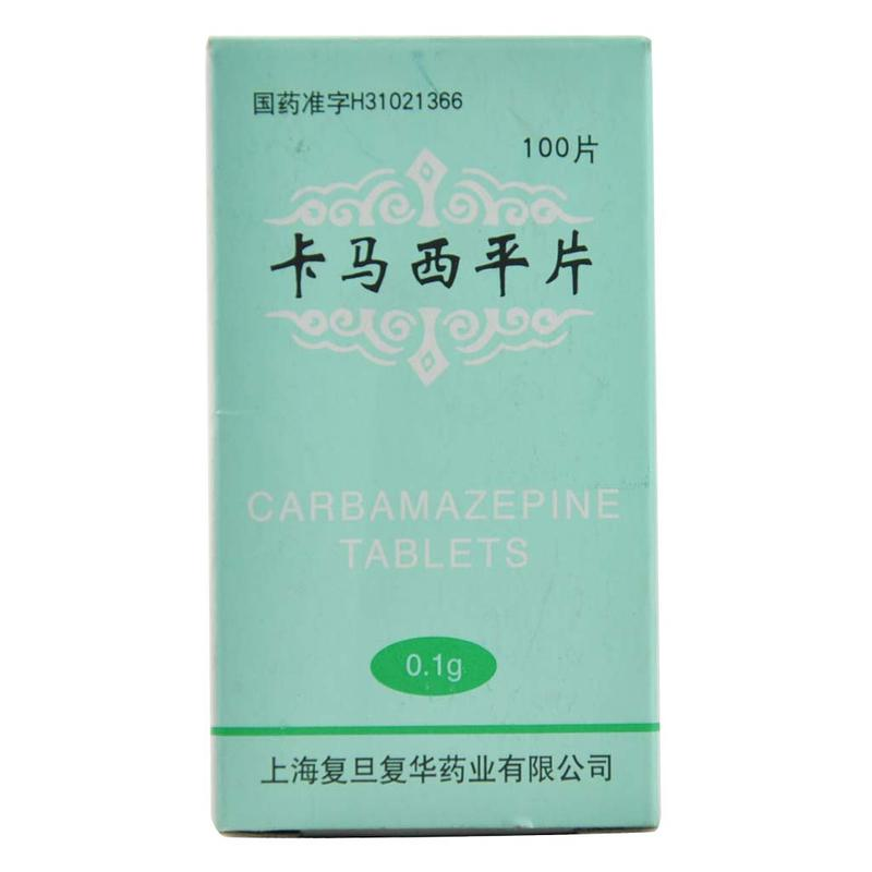 上海复华药业 卡马西平片