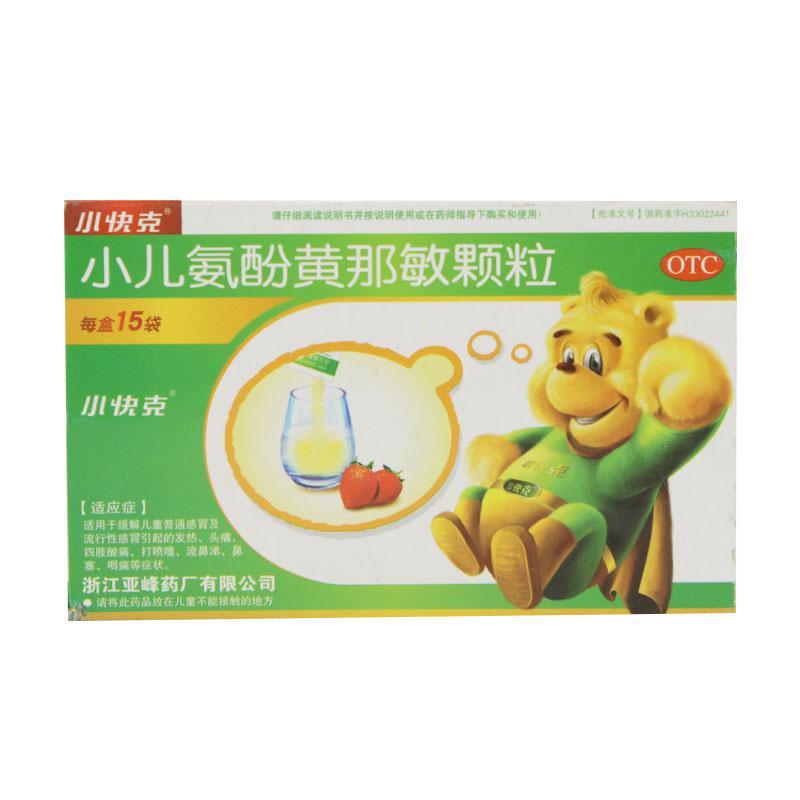 小快克 小儿氨酚黄那敏颗粒