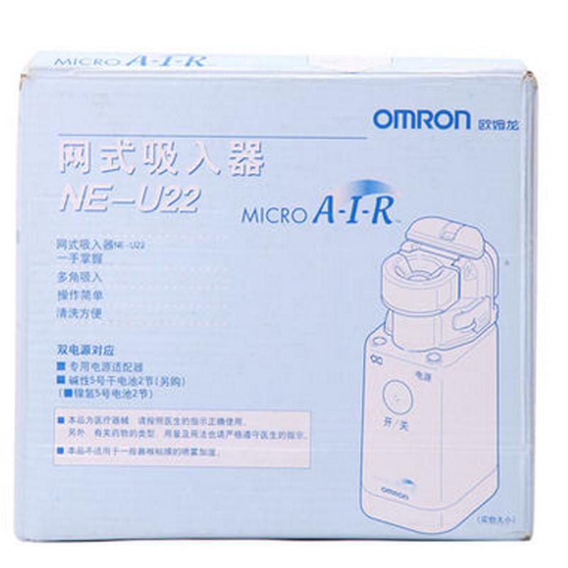 欧姆龙(大连) 网式吸入器