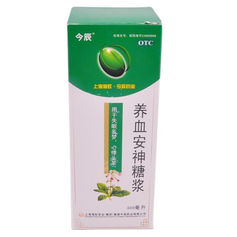 上海海虹 养血安神糖浆