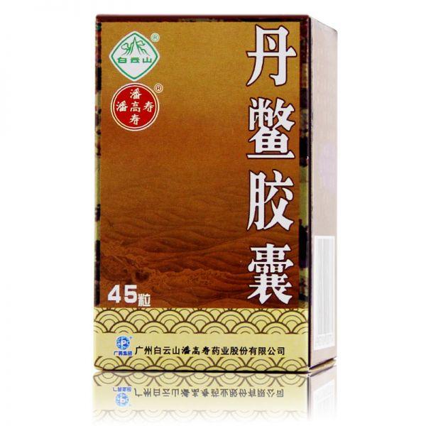 潘高寿 丹鳖胶囊