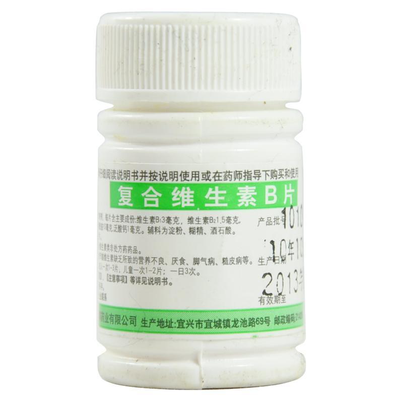 江苏鹏鹞 复合维生素B片