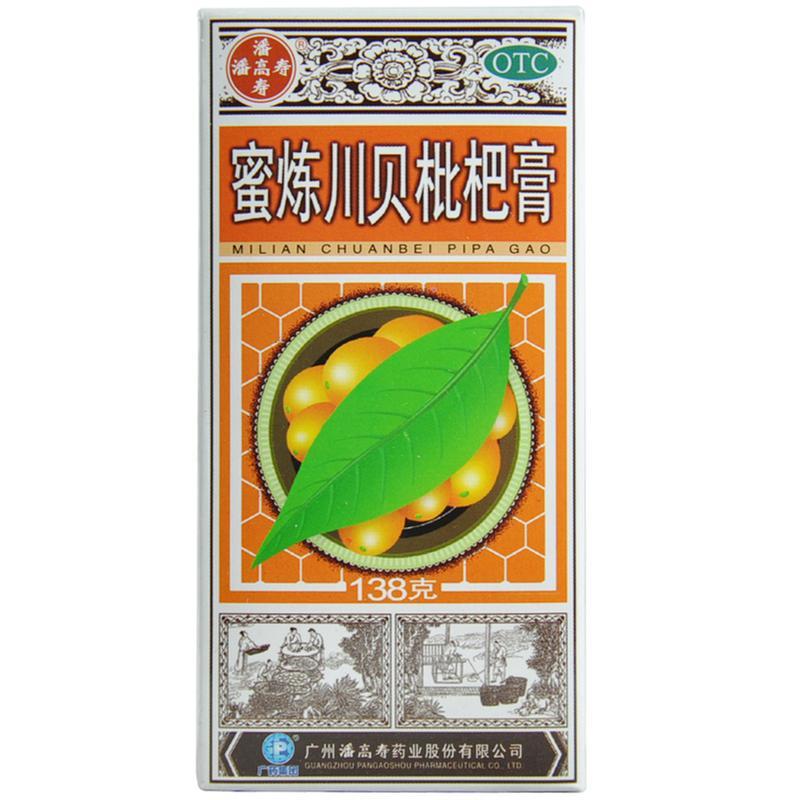 潘高寿 蜜炼川贝枇杷膏