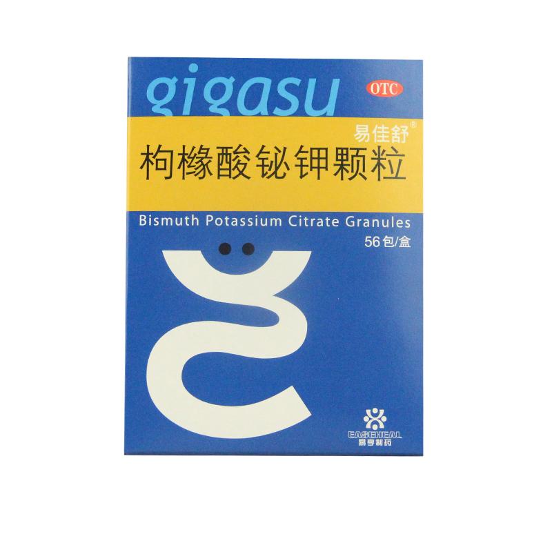南京易亨 枸橼酸铋钾颗粒