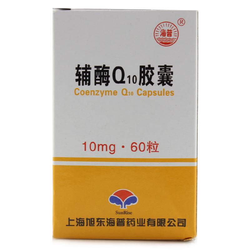 海普 辅酶Q10胶囊