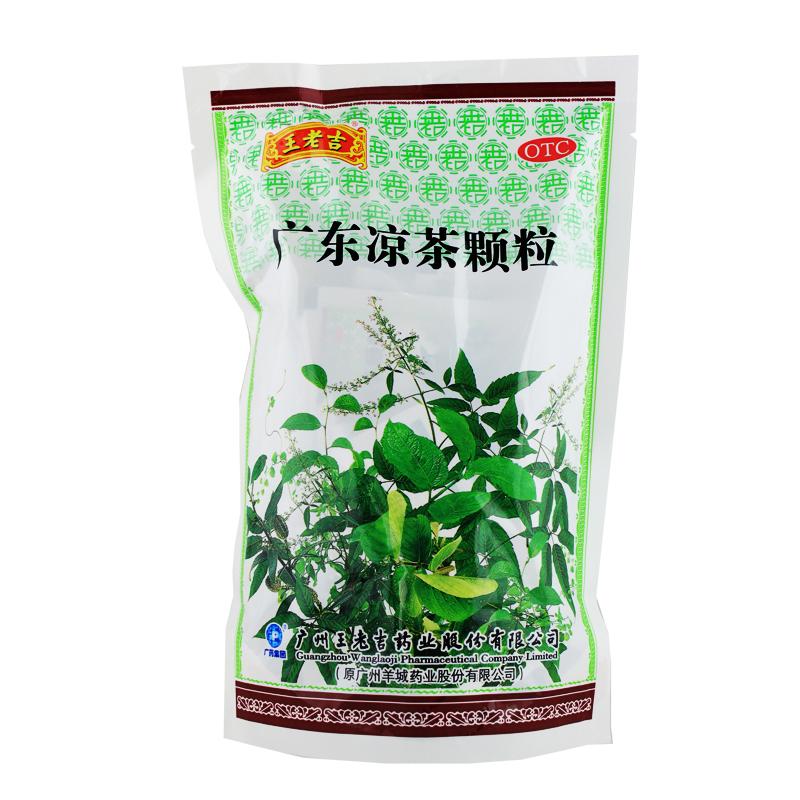 广州王老吉 广东凉茶颗粒