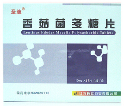 江苏长江 香菇菌多糖片