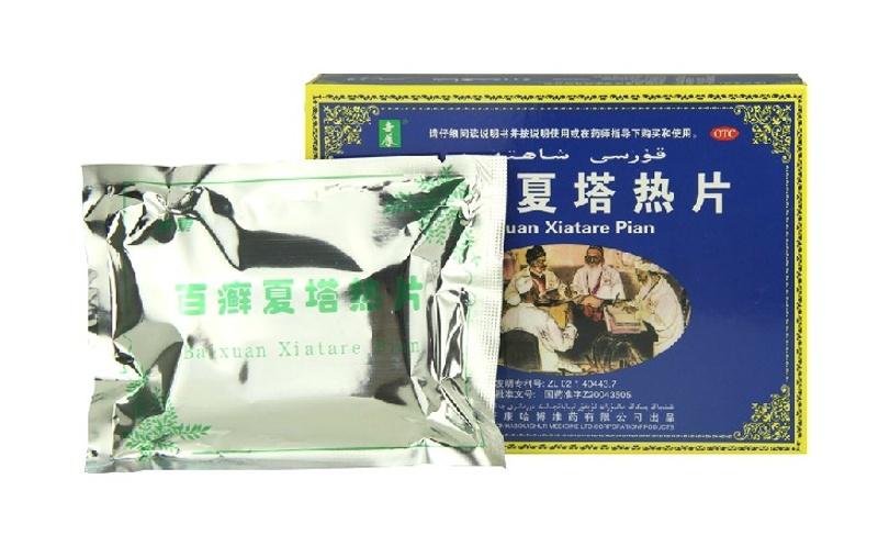 奇康 百癣夏塔热片