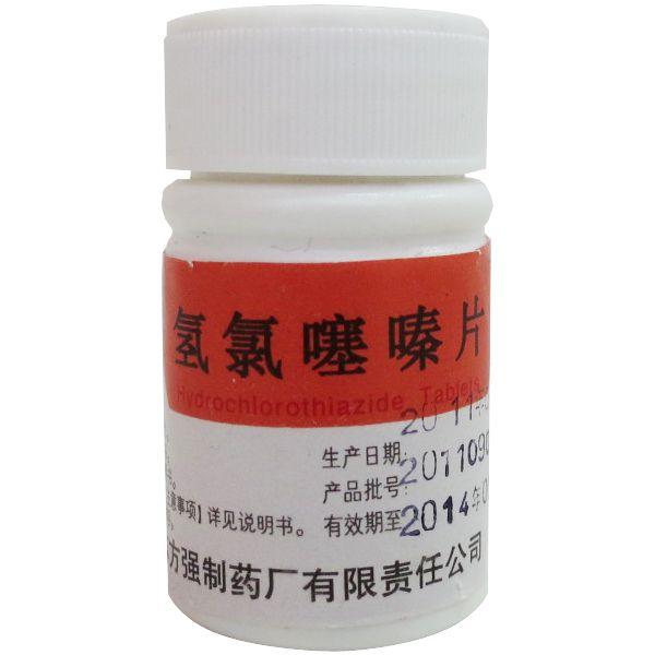 世贸天阶 氢氯噻嗪片