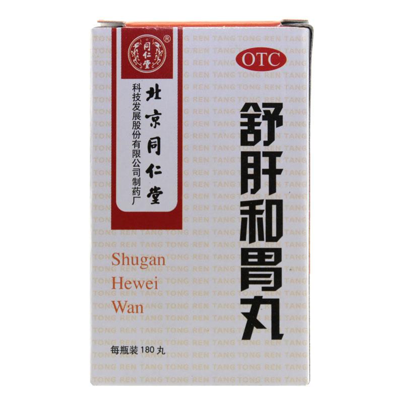北京同仁堂 舒肝和胃丸