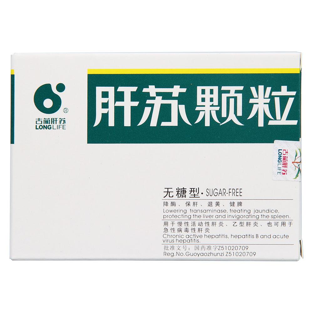 古蔺肝苏 肝苏颗粒