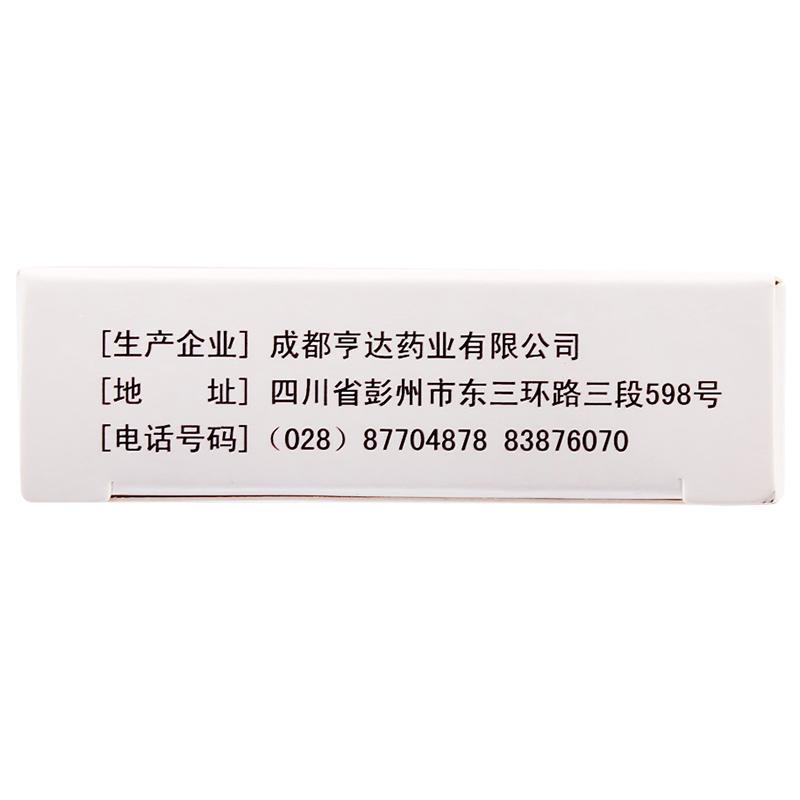 亨达盛康 阿魏酸钠片