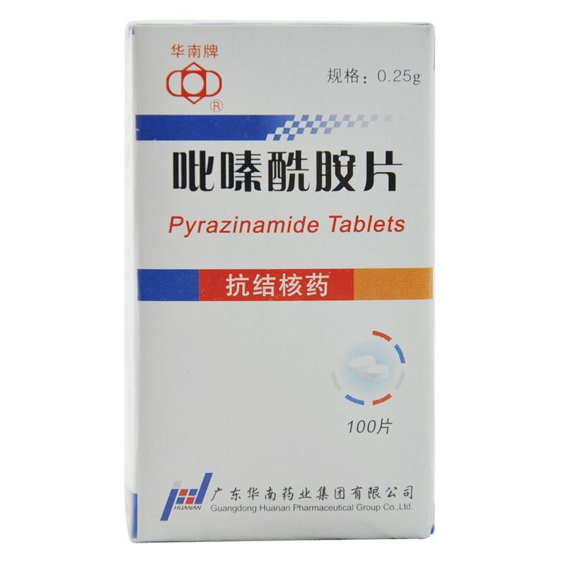 广东华南 吡嗪酰胺片